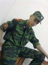 Дмитрий Быстров, 24 ноября , Ижевск, id118380584
