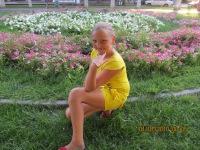 Алина Лапшина, 5 апреля 1999, Вязьма, id147217251