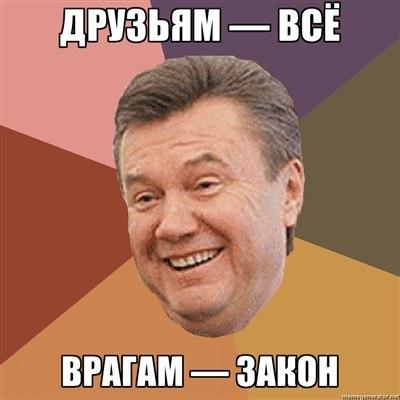Кокс и Квасьневский покинули Раду, назвав крайние сроки принятия закона для лечения Тимошенко - Цензор.НЕТ 2315